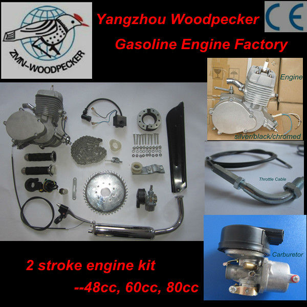 80cc Bicycle Engine Kit, Gas Powered Bicycles Engine Kit