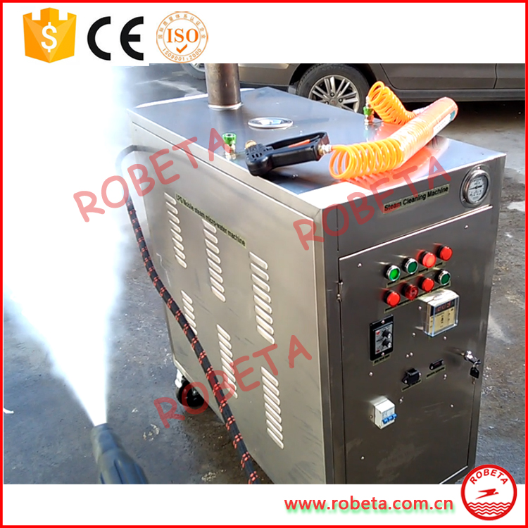 Wholesale steam car wash machine price steam car wash /mobile steam car mat washer
