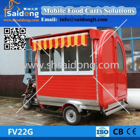 Three-wheeled Electric tricycle vending mobile food cart/coffee vending cart(manufacturer)
