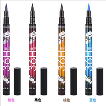 YANQINA smooth touch ultra black creamy smooth waterproof eyeliner liquid eyeliner