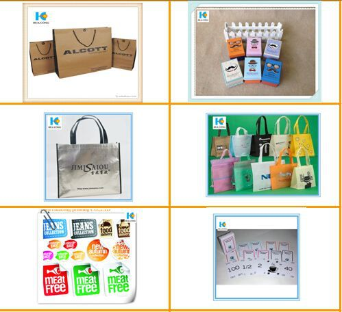 custom print and low price paper gift box fro retail