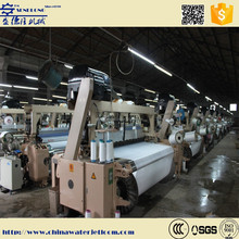 SENDLONG water jet loom sulzer weaving machine