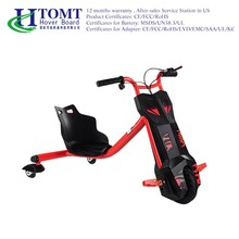 "HTOMT Lamborghini Hoverboard cheap 6.5"" Two wheels Mini electric scooter free shipping purple hoverboard"