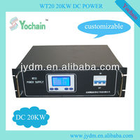Trustworthy China Supplier ac/dc 200v switching power supply
