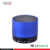 Wholesale aluminum Mini Bluetooth Speaker Parts With Audio Out