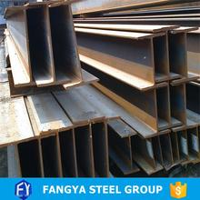 trade assurance supplier ! h beam galvanized steel steel roof support beams