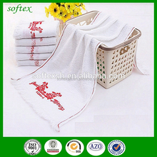 Manufacturers of customized print logo fringed disposable good morning towel
