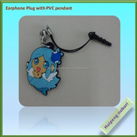 custom cartoon desgin soft pvc earphone jack dust cap plug