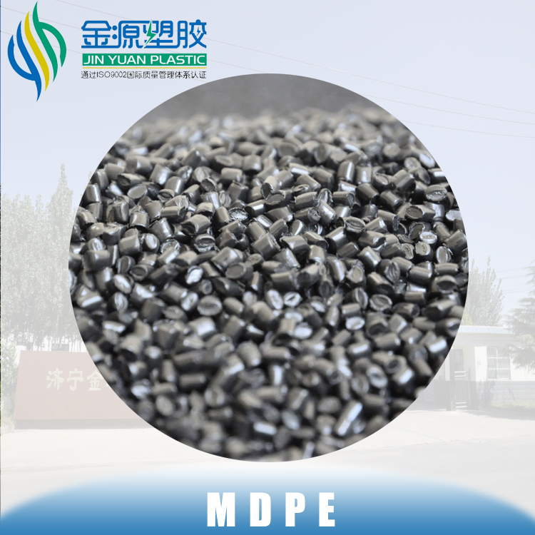 High Quality Medium Density Polyethylene for Wire and Cable