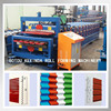 zinc roofing sheet making machine roll forming machine