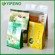 Stand Up Plastic Flat Bottom Bags For Snack Food packaging With Zipper