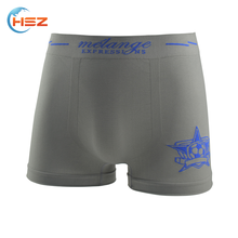 HSZ-0014 Latest Fashion 2017 Hot Sex Images Boys Seamless Underwear Handsome Mens Sexy Boxer Briefs Free Sample Shorts