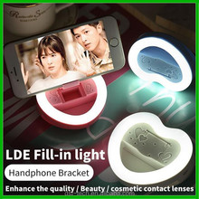 Love shape selfie ring light with USB charger line