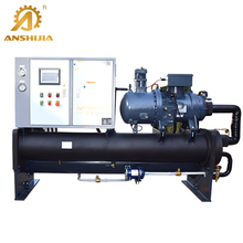 Wholesale Small Price Water Cooled Screw Industrial Chiller