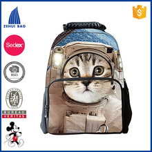 Cute Dog Cat Print Casual Students Animal Backpack Bag for School