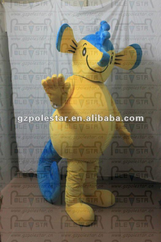 NO.2304 quality pole star seahorse costumes