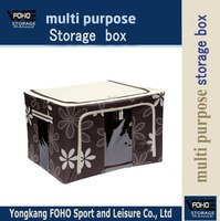 FH-CL0055 beautiful flower pattern water proof foldable storage box