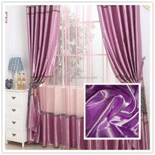 Polyester textile for satin uv resistant curtain fabric from china manufacturer