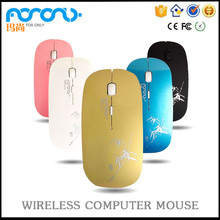 MS-V16 Cool dazzling charm zowie office 2.4g wireless mouse