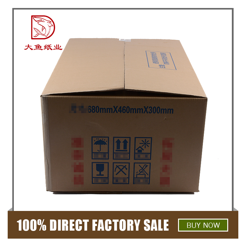 Bulk wholesale custom with logo standard export carton box for packing