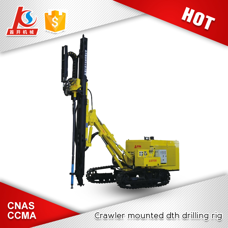 Double power SKM153 crawler mounted bore pile drilling machine