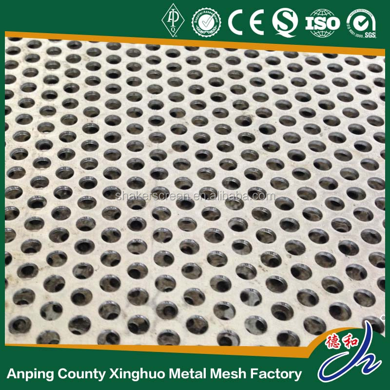 Medicine Used Perforated Metal Mesh,Breeding Battery Perforated Metal Sheet