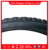 Mountain bicycle tire 24x1.95
