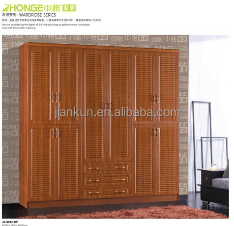 bedroom wall wardrobe design bathroom cabinet