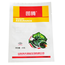 Flat shape three side seal plastic bag for pesticide packing