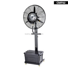 "outdoor mist fan 26"" centrifugal water mist fan"