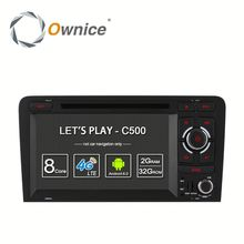 Ownice Android 6.0 touch screen Stereo Car DVD for Audi A3 S3 GPS Navigation system with dvd wifi bluetooth GPS rds
