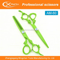 AM-60 Green Dragon Handle Barber Scissors Set