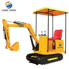 Children Excavator Amusement Kids Ride On Excavator For Children