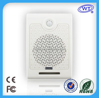 Powerful motion sensor audio player with memory function