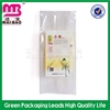 advanced equipment made food grade plastic grilled chicken packing bag