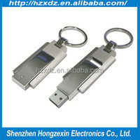 2014 new product rotate 4GB U disk buckle and good price the metal