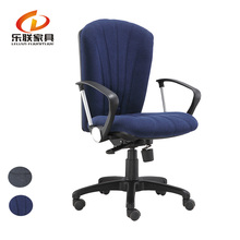 Ofice rocking chair replacement parts swivel chair office furniture