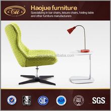 B328-3 Upscale chaise lounge comfortable chairs relax chairs lounge chair