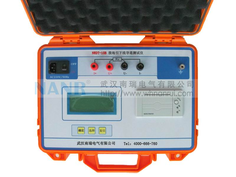 NRDT-10B On-site Earth Continuity Tester