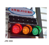 High power 300mm Full-ball led traffic light full screen traffic signal light