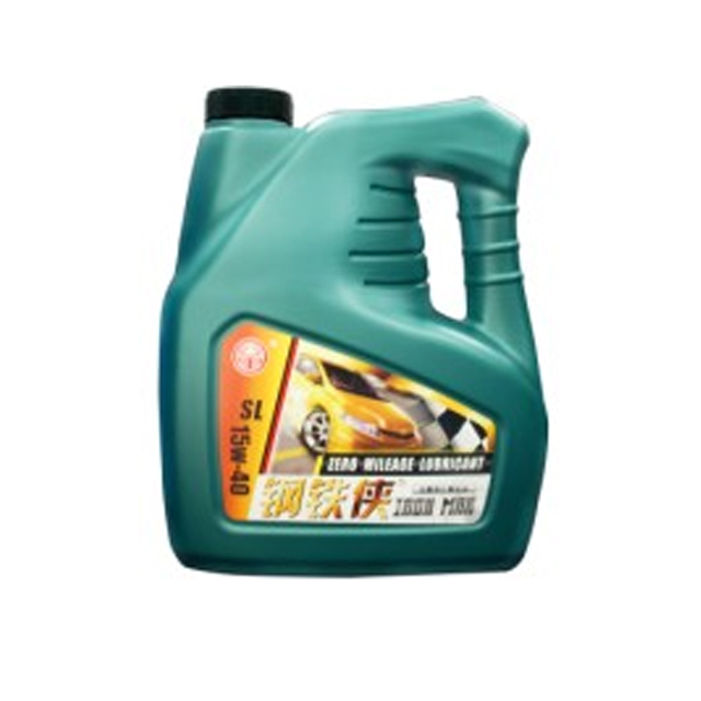 ZERO MILEAGE total engine oil 15w40 motor oil for export