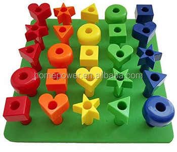 Puzzle development chess children 's educational toys development toys puzzle blocks building blocks of toys