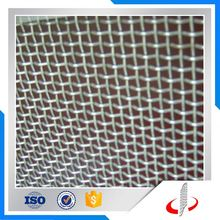 Beautiful Wire Grid Galvanized Stainless Steel Crimped Mesh
