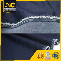 changzhou factory manufacture 8oz cotton denim fabric
