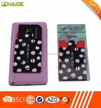 Sticker Cell phone Pouch Silicone Card Holder Mobile Phone Wallet