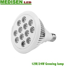 factory price 50w waterproof led grow light with 5w diode