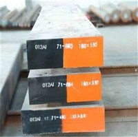 H13/1.2344/SKD61 forging alloy tool steel made in China