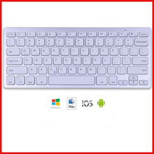 shanghai factory keyboard mini usb keyboard
