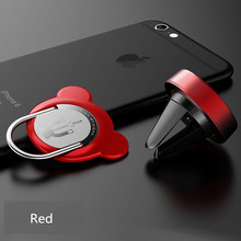 Phone Accessories Magnetic cup holder mount funny cell phone holder Car Air Vent Mount Bracket 360 degree rotation