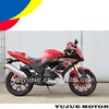 2014 New Racing 250cc Motorcycle Price Of 250cc Motorcycle In China
